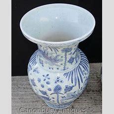 Pair Chinese Kangxi Blue And White Porcelain Bulbous Vases