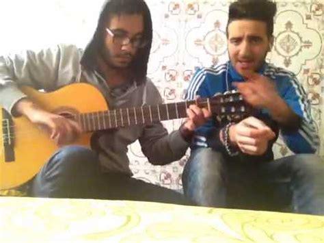 Wana Mali Saad Lamjarred  Guitare Cover Youtube