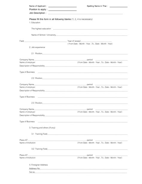 resume form in fillable resume templates template design