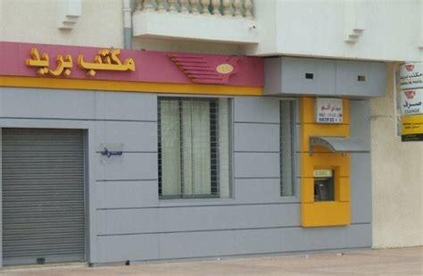 bureau de poste ouvert le samedi apr鑚 midi bureau de poste ouvert le samedi apres midi 28 images 08 bureaux de poste seront