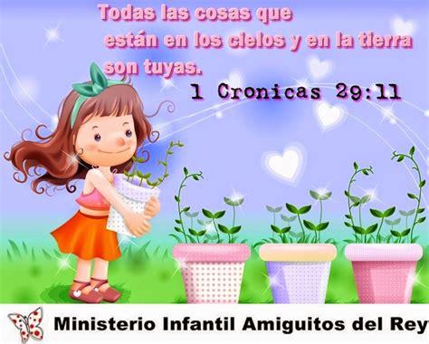 """Ministerio Infantil """"amiguitos Del Rey"""" Versiculos"""