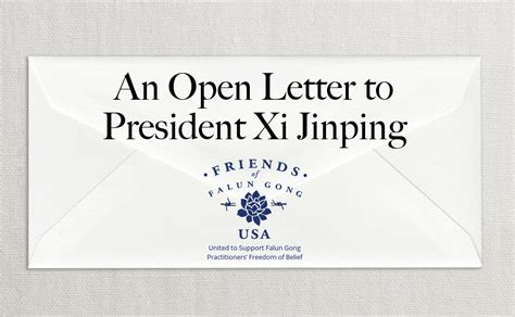 an open letter to an open letter to president xi jinping friends of falun gong
