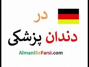 Goethe Zertifikat B2 Schreiben Aufgabe 2 Youtube