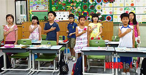 韩国小学开学式- 中国日报网