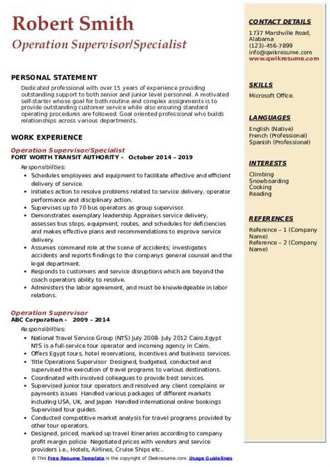 operation supervisor resume samples qwikresume