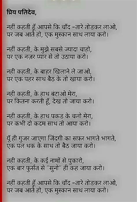 hindi poems  children images  pinterest