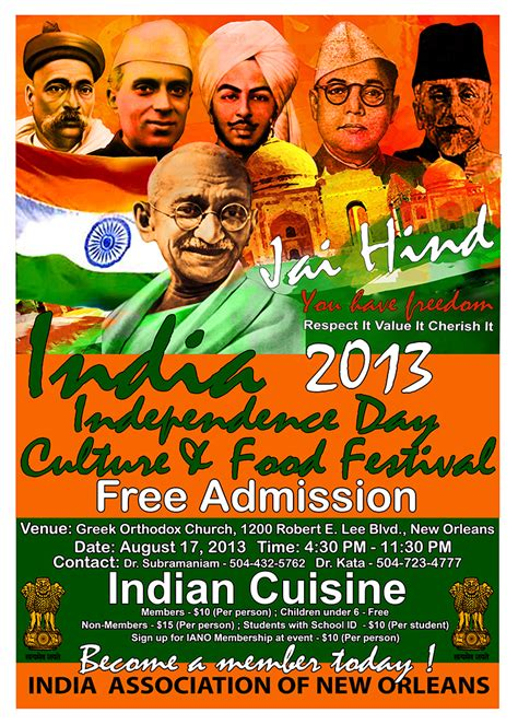 asianpacific american society celebrate indias independence day