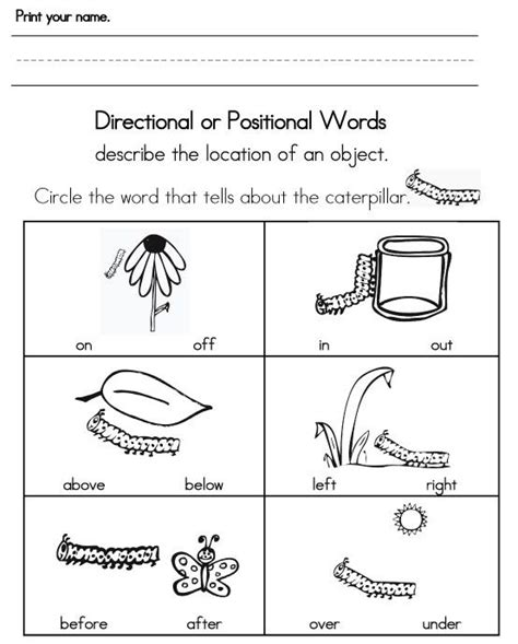 sight words activities preschool pinterest