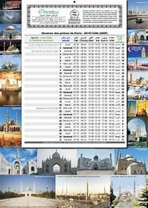 Fleur D Islam Horaire Priere : calendrier islamique des heures de pri re 2018 1439 1440h avec partie agenda horaires ~ Medecine-chirurgie-esthetiques.com Avis de Voitures