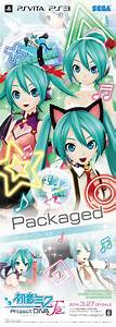 Song Banner Art Uff5chatsune Miku  Project Diva F 2nd