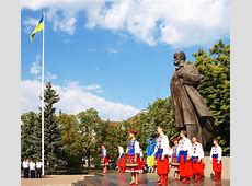 Independence Day of Ukraine Wikipedia