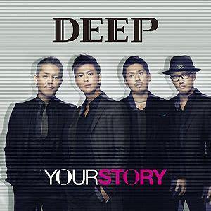 Your Story (DEEP) - generasia