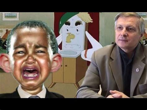 Что стоит за травлей Обамы Аналитика Валерия Пякина