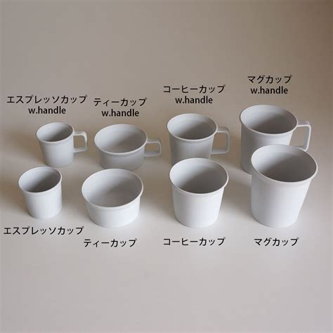 blw store 1616 arita japan ty quot standard quot coffee cup