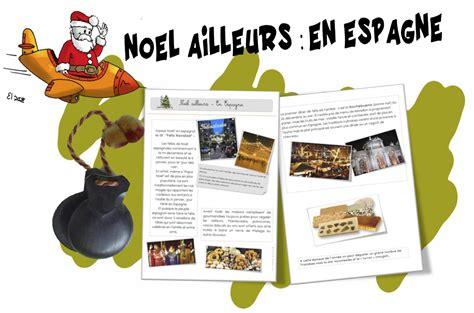 Comment On Dit Carte Du Monde En Espagnol by No 235 Ls Autour Du Monde Bout De Gomme