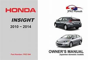 Honda - Insight Car Owners Manual
