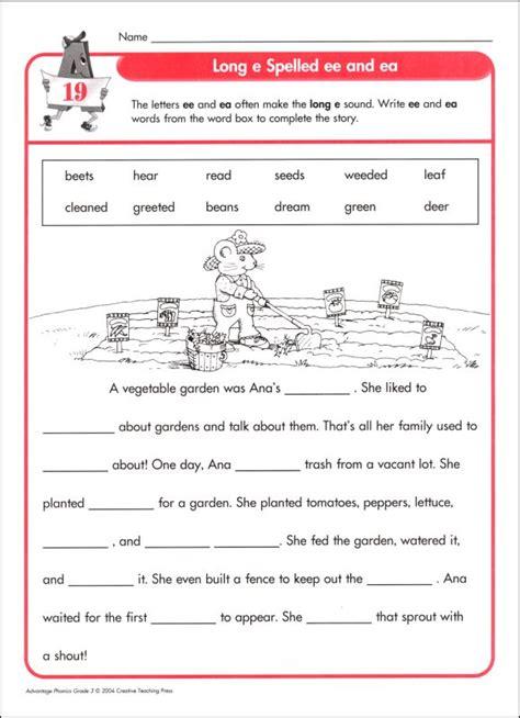 vowels worksheets for year 3 ultimate advantage phonics grade 3 047270 details