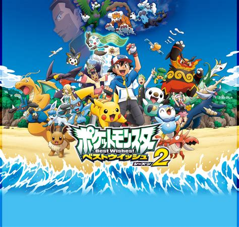Image  Pokemon Bw Season 2 Posterpng  Pokémon Wiki