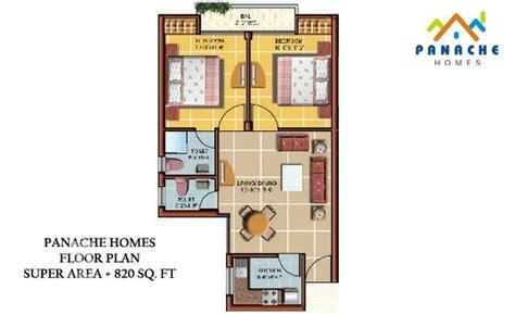 sq ft house plans indian house designs sq ft az home plan az home plan