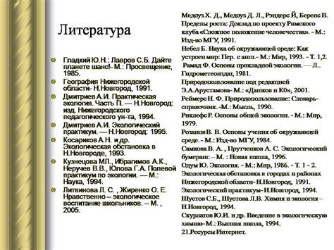 Министерство культуры по делам национальностей информационной политики
