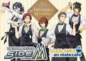 Idolmaster SideM Collaboration Café at Animate   MANGA.TOKYO