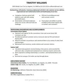 resume for iti electrician fresher a resume format for fresher child care resume experience resume for government