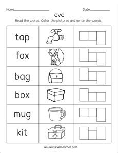 cvc word worksheets  preschool  kindergarten kids set