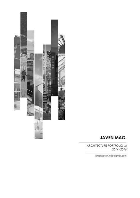 Mao Yinhui Javen Architecture Portfolio V2 (2014 2016