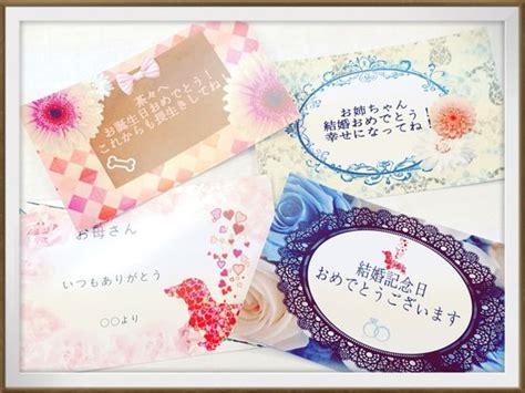 結婚 式 メッセージ カード 友達