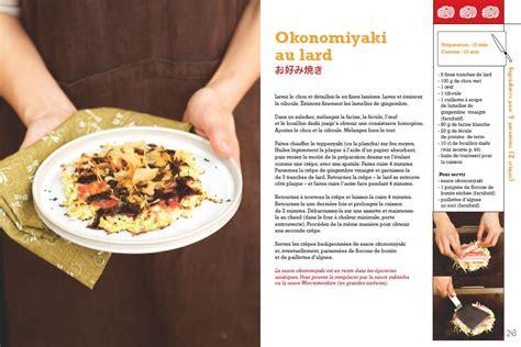 ustensiles de cuisine japonaise les de cuisine