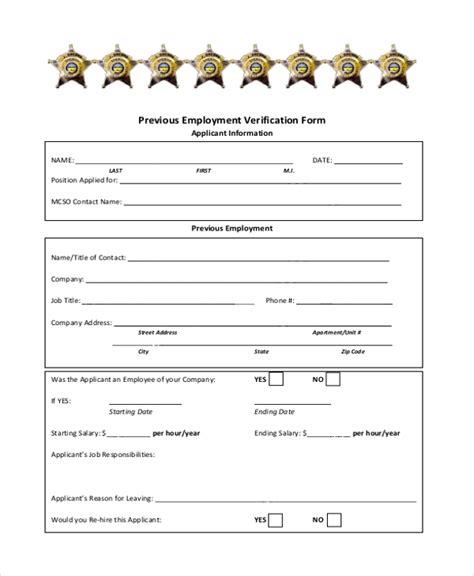 sample employment verification forms
