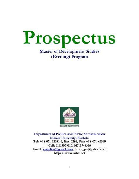 business prospectus template prospectus of mds program 2013 2013 14