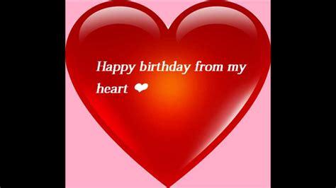 Happy Birthday From My Heart Lyrics Jibraan & Kinsley