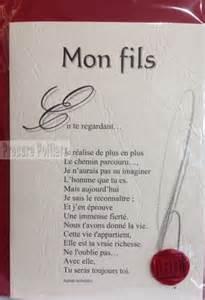 Mon Fils Carte Beau Texte Ndsp Romero Raphael Librairie La Procure Poitiers