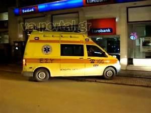www.va-portal.gr βιντεο ΣΟΚ απο Κοζανη - YouTube