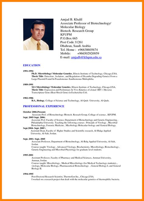 7 form for cv in resume sections