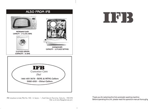 ifb appliances washer aw60 9021 user guide manualsonline