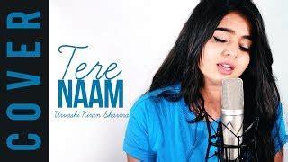 Tere jaane ka gham ringtone. Hum Royenge Itna Mp3 Song Download Female Version Mr Jatt