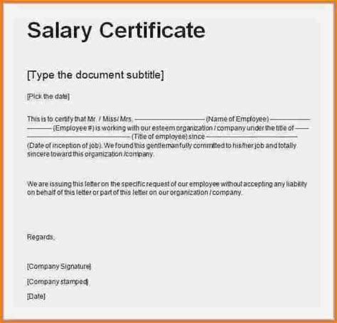 salary certificate  bank loan simple salary slip