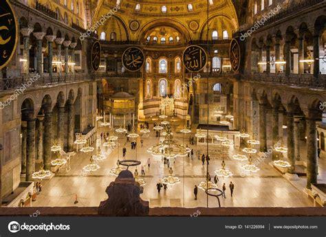 Santa Sofia Istanbul Interno Interno Della Basilica Di Santa Sofia Ayasofya A
