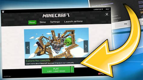 Brand New Official Minecraft Launcher Youtube