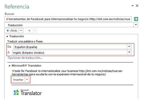 language solutions translation technology