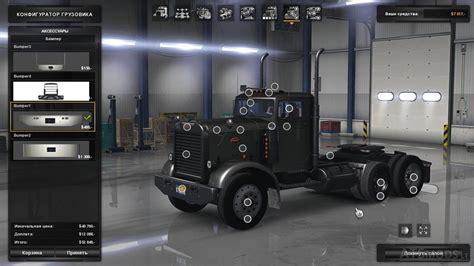 peterbilt  american truck simulator mods