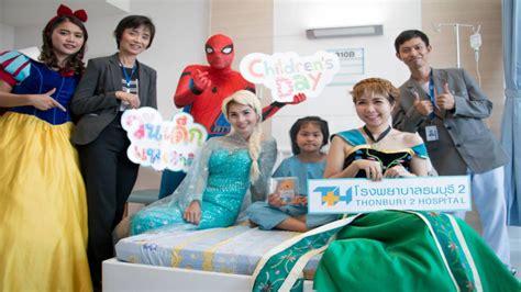 1645 กด 2 ต่อ 1111 email : รพ.ธนบุรี2 จัดงานวันเด็กแห่งชาติ ธีม Princess & Super Hero