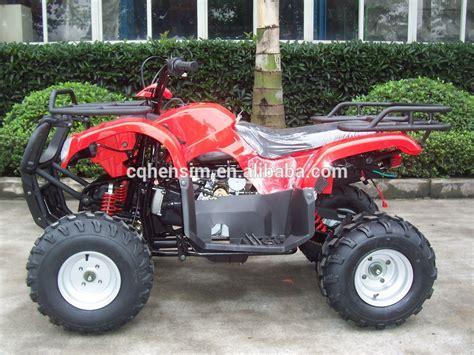 Buy Atv Four Wheel Motorcycle