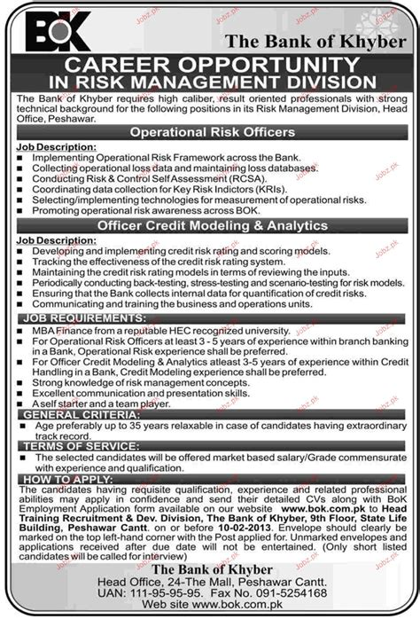 operational risk officers officer credit opportunity