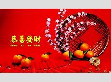 Ucapan terkini selamat Tahun Baru Cina 2018 CNY Malaysia