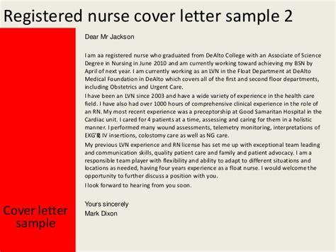 cover letter exles rn resume application letter