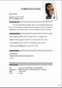 latest resume format for accounts manager job in noida company cv format pdf download