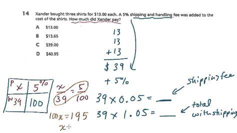 7th Grade Math  Test Prep  Book 1 Youtube